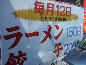 007_convert_20111030151914.jpg