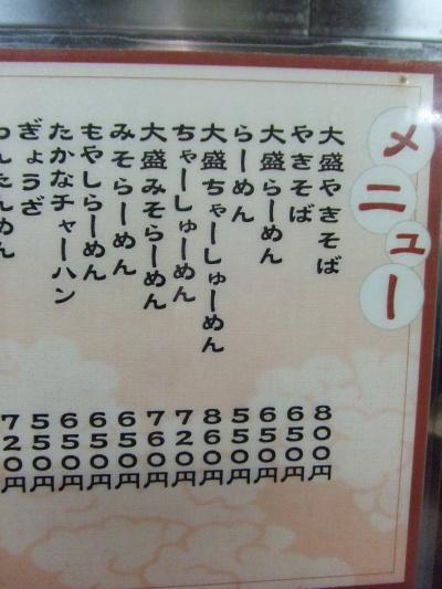 087_convert_20111105210104.jpg