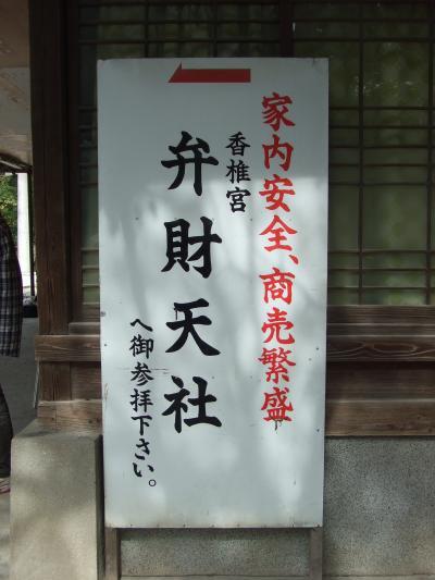蠑∬イ。螟ゥ+譯亥・_convert_20111006144152