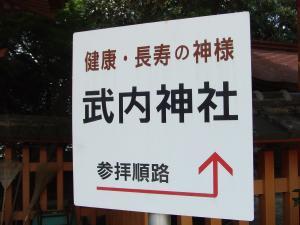 豁ヲ蜀・・樒、セ+譯亥・_convert_20111006144013