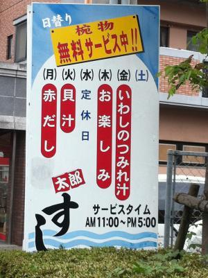 螟ェ驛弱☆縺・1_convert_20111029165246