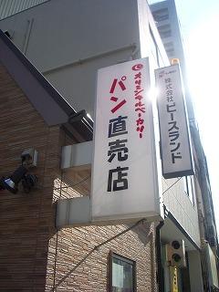 20130225a7.jpg