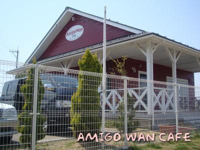 amigo wan cafe