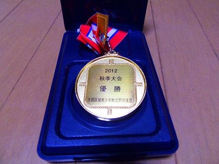 PC020164.jpg