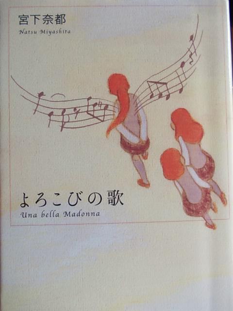 Book 20131204
