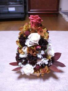 花冠はなかんむり 名古屋 プリザーブドフラワー教室-クリスマスツリー