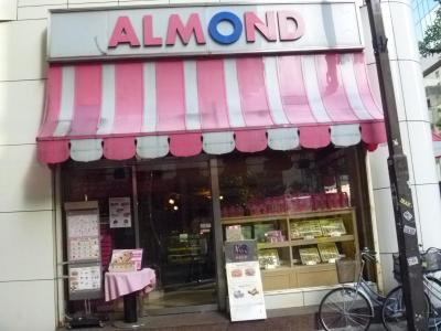 ALMOND (36)