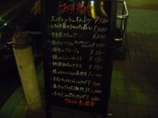 麦と葡萄 (2)