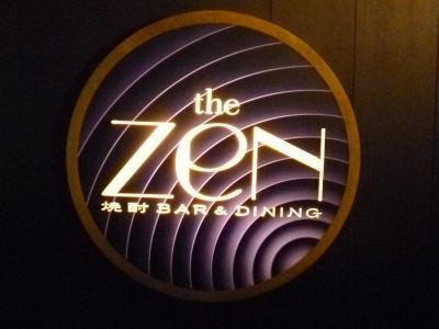 the ZeN (5)