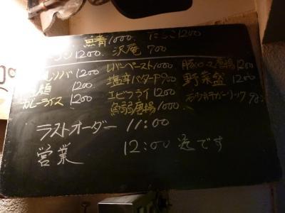 あなぐま (5)