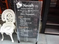 Le Nougat (4)