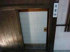 御婆灯2 (4)