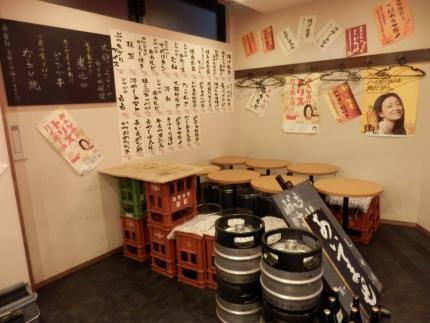 ぶっちぎり酒場 (63)