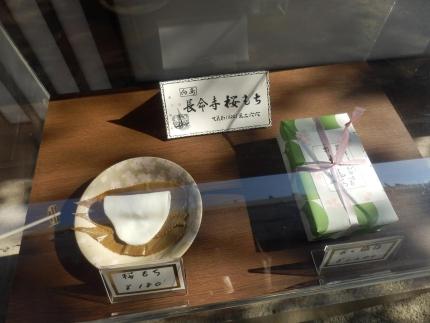押上~向島 スカイツリー (30)