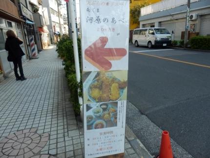 押上~向島 スカイツリー (55)