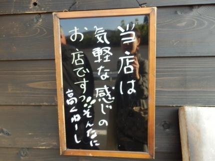 押上~向島 スカイツリー (114)