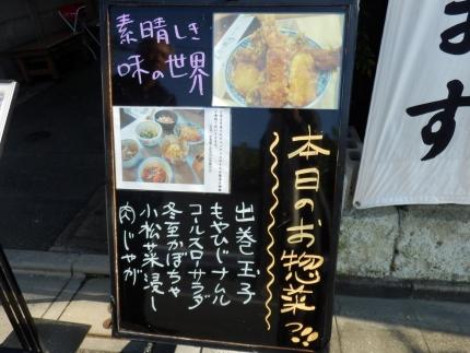 押上~向島 スカイツリー (58)