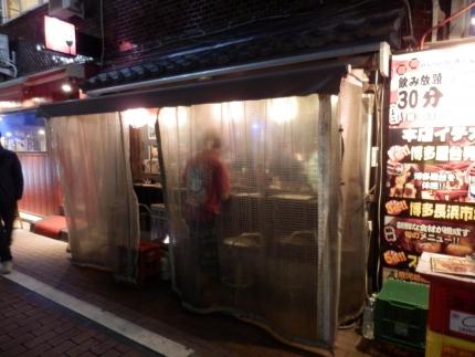 ヒノマル食堂 (28)
