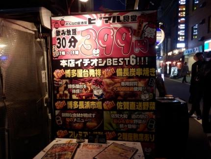 ヒノマル食堂 (29)