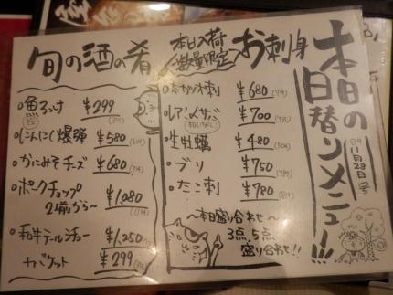 ヒノマル食堂 (39)