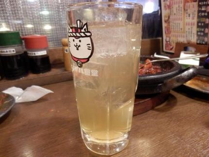 ヒノマル食堂 (44)