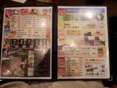 ヒノマル食堂 (41)