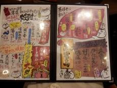 ヒノマル食堂 (42)