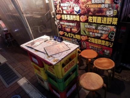 ヒノマル食堂 (6)