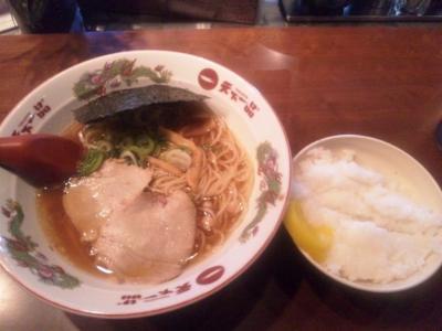 天下一品北新地店ラーメン定食730円あっさり普通麺