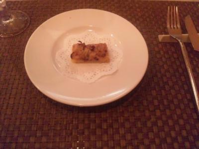 コイズミ(La briffe Chez KOIZUMI)前菜のパイ白菜のせ