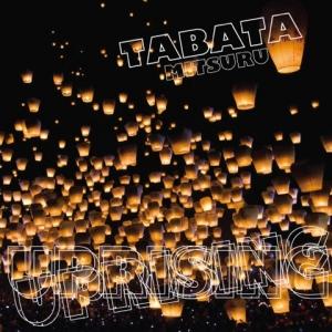 tabata7inch_uprising1.jpg