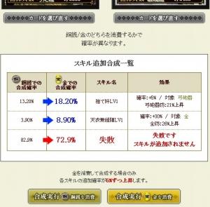 2013y12m15d_011308944.jpg