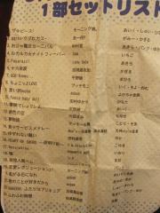 5周年記念ライブ第1部のセットリスト