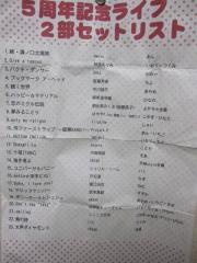 5周年記念ライブ第2部のセットリスト