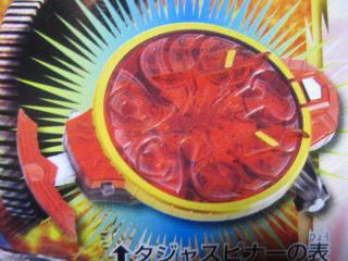 moblog_15a6442a.jpg