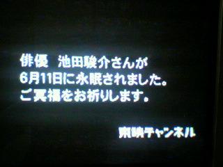 moblog_57558623.jpg
