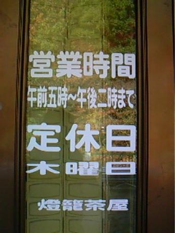 4_20101205203435.jpg