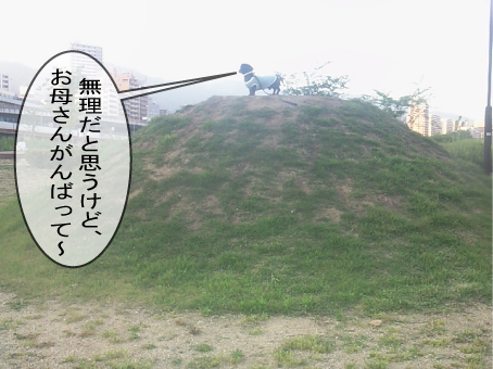 5_20100607005657.jpg