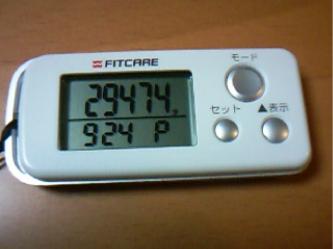 5_20110130220949.jpg