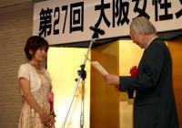 門倉ミミさん