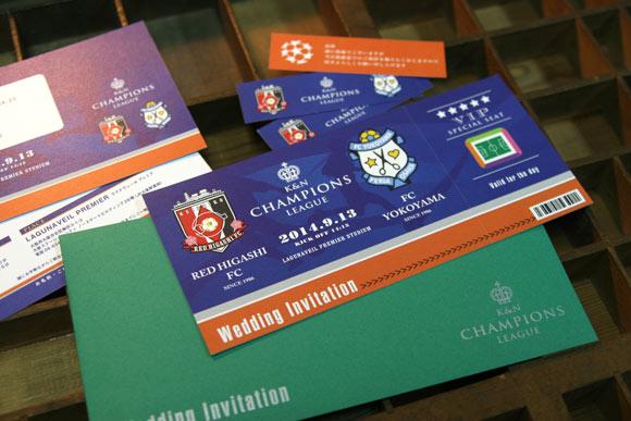 サッカーチケット風の招待状