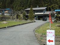 佐藤良二さんの生家