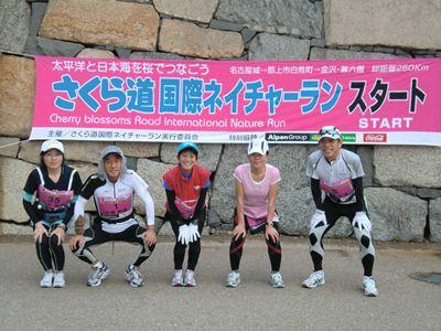 (左から)坪ちゃん、かとちゃん、norirunさん、私、サダさん