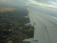 新千歳空港からセントレアへ