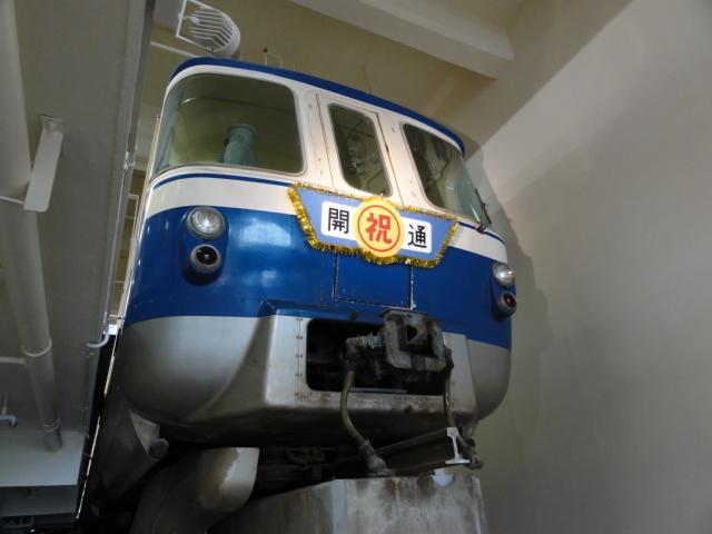 姫路モノレール。