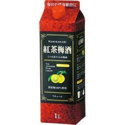 紅茶梅酒?