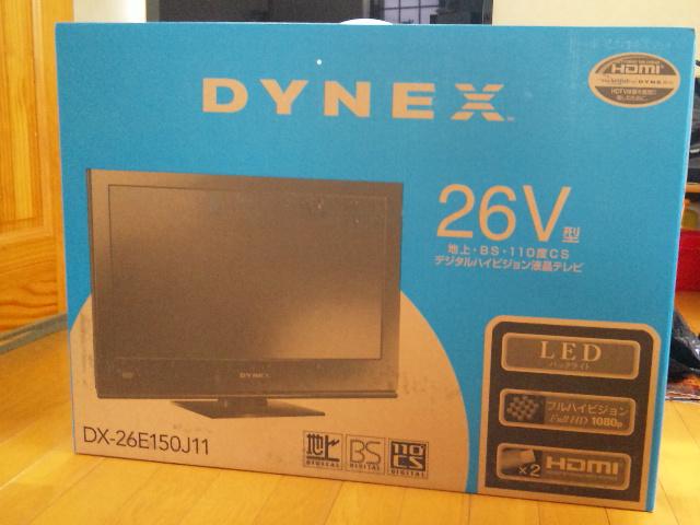 DYNEXテレビ。