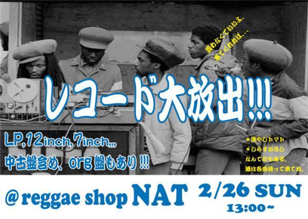 nat-record_convert_20120221171343.jpg