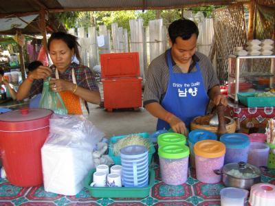 cambodiasalad.jpg