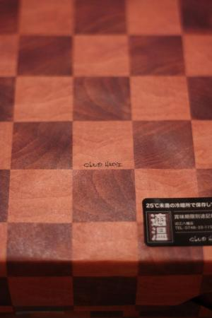 001_20100524225501.jpg